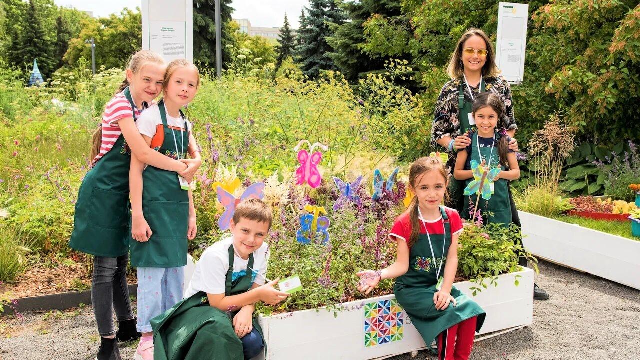 ГиПЛИ поддержит проект по социальной адаптации детей с аутизмом через садоводство